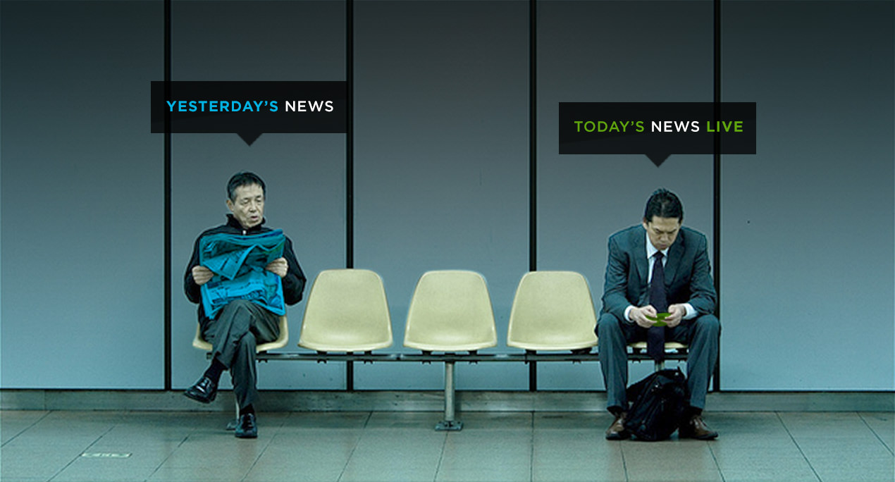 A blue-tinted man reading a newspaper, symbolizing old data, and a green-tinted man reading a smartphone, symbolizing real-time data.